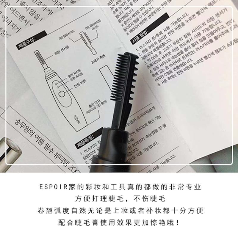 Espoir Heating Eyelash Curler Dual Comb D17.jpg
