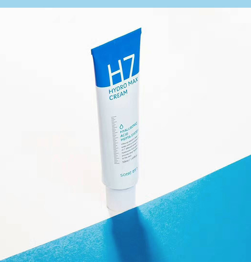 Some By Mi H7 Hydro Max Cream (50ml) D11.jpg