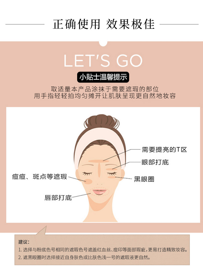 The Saem Cover Perfection Tip Concealer SPF 28:PA++ D11.jpg