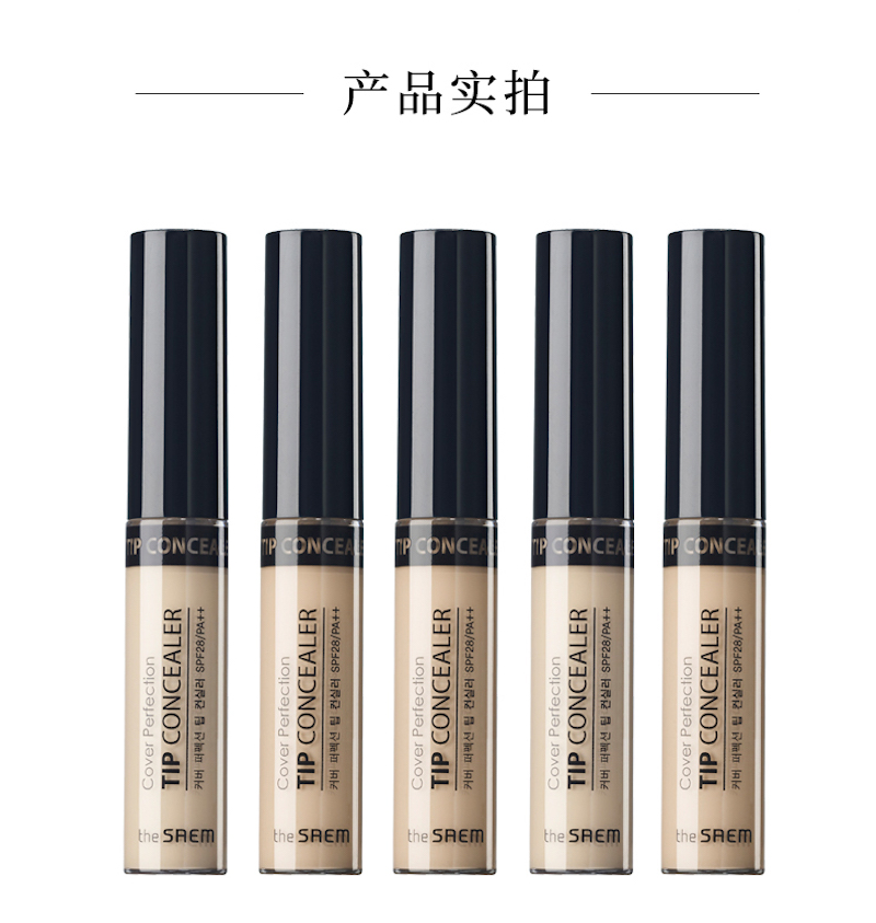 The Saem Cover Perfection Tip Concealer SPF 28:PA++ D12.jpg