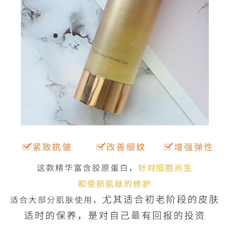 AHC Real Serum (25ml) D09.jpg