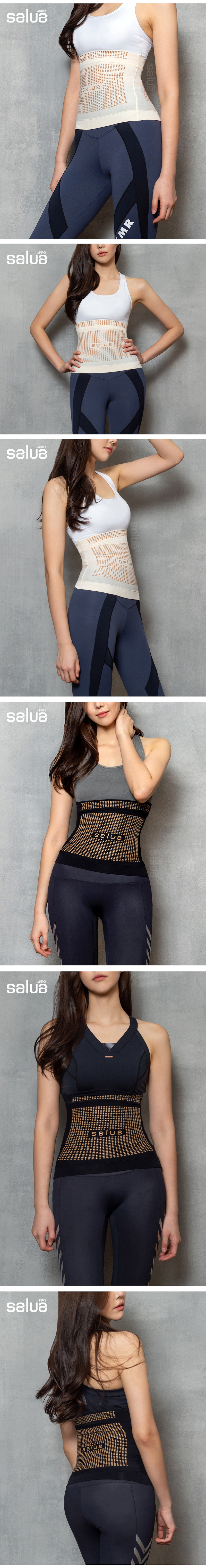 Salua Health Waist Germanium -  Black D08.jpg