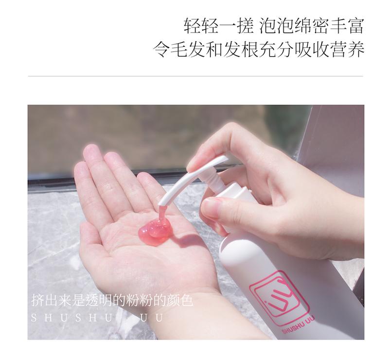 SHUSHU UU All-in-one Premium Goat Milk Oriental Shampoo (500ml) D12.png