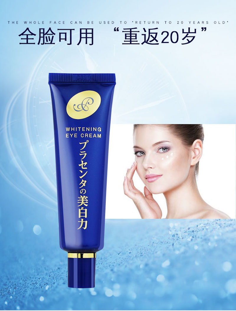 Meishoku Medicated Placenta Whitening Eye Cream (30g) D07.jpg