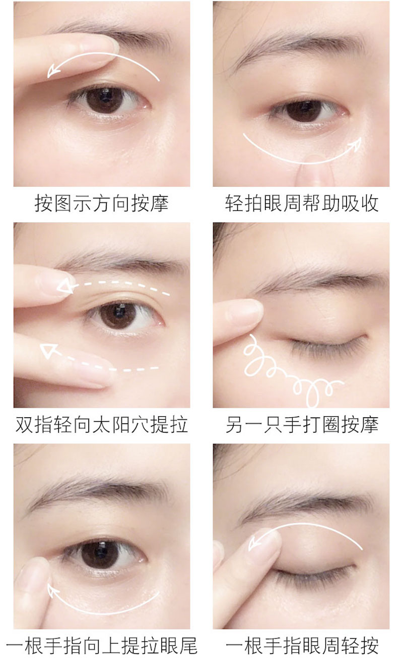 Meishoku Medicated Placenta Whitening Eye Cream (30g) D09.jpg