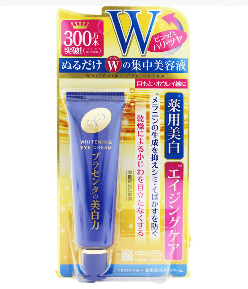 Meishoku Medicated Placenta Whitening Eye Cream (30g) D11.jpg