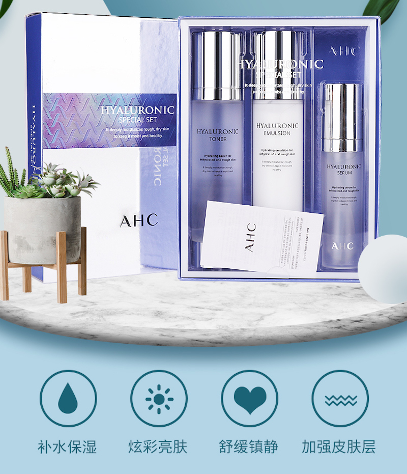 AHC Hyaluronic Special Set (3 Items) D10.jpg
