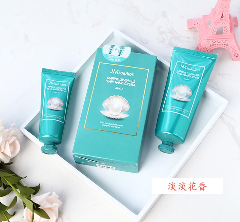 JM hand cream D09.jpg