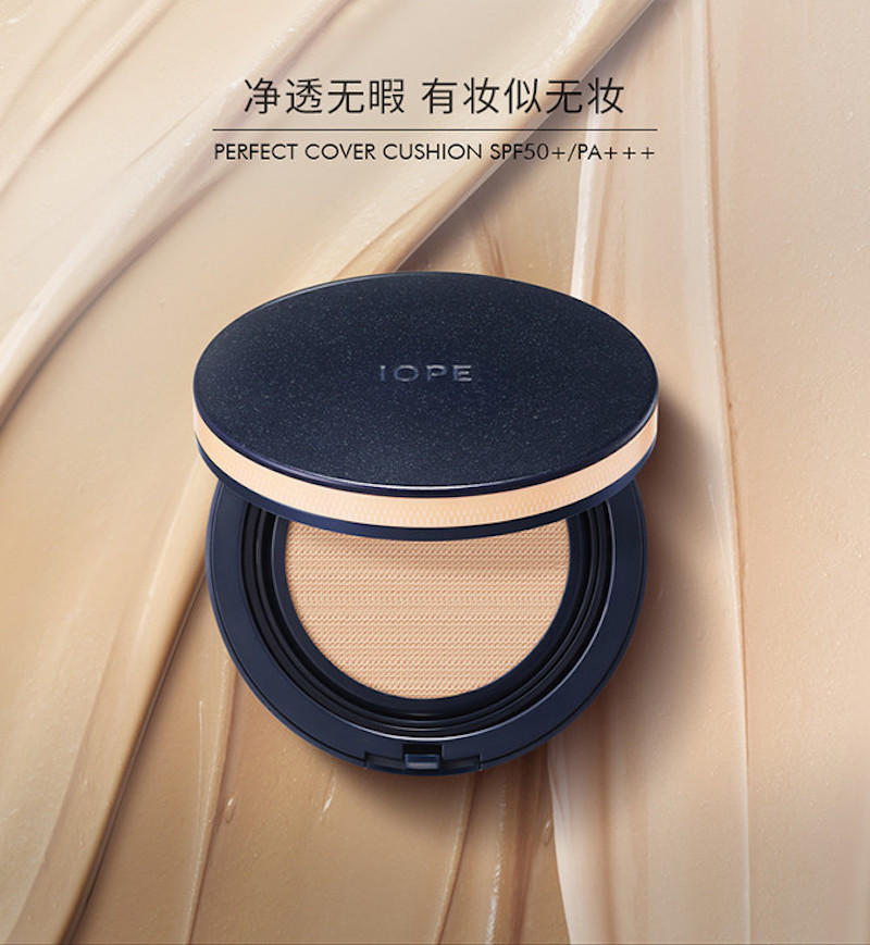 IOPE Perfect Cover Cushion SPF50 D01.jpg