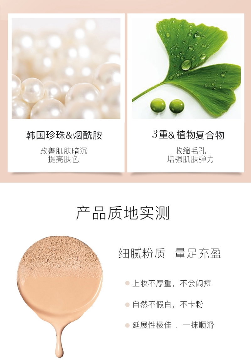 Klavuu Urban Pearlsation High Coverage Tension Cushion  SPF50+ PA++++ Sunscreen (15g) D08.jpg