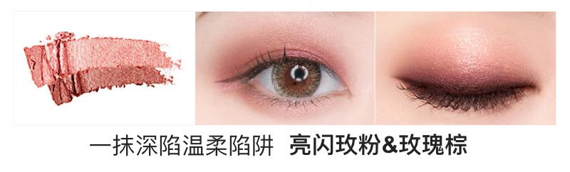 16 Brand 16 Eye Magazine D18-1.jpg