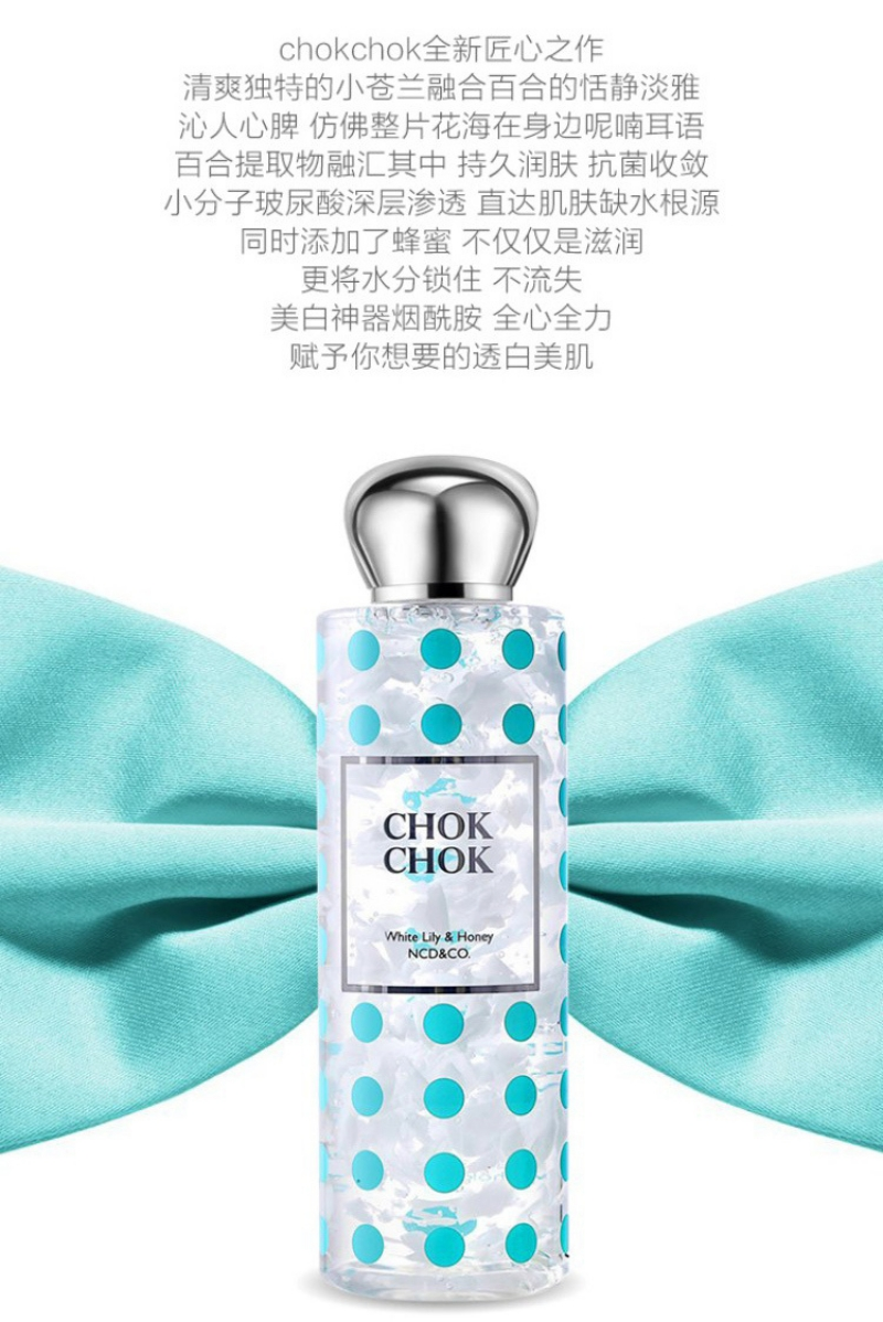 Chok Chok White Lily & Honey Silk Body Gel (265g) D02.jpg