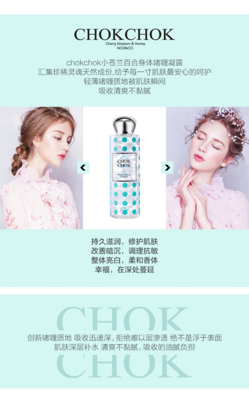 Chok Chok White Lily & Honey Silk Body Gel (265g) D05.jpg