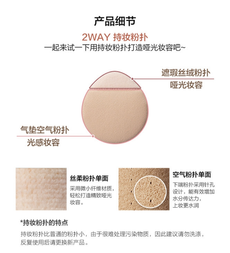 Laneige Layering Cover Cushion - No 23 Sand SPF 34 PA++ (16.5g) D05.jpg