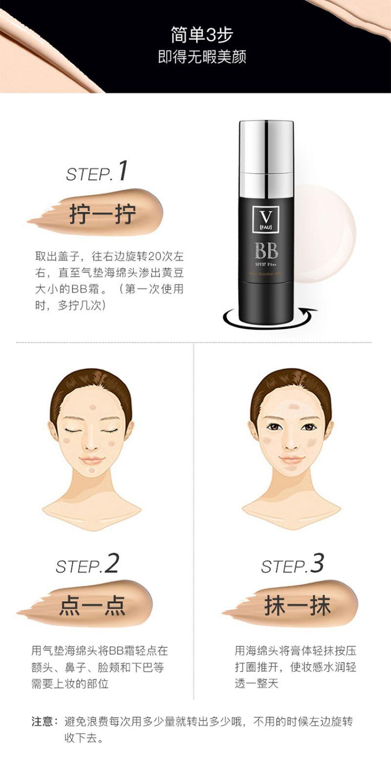 V Fau Skin Solution BB SPF37 PA++  (30g) - Limited D09.jpg