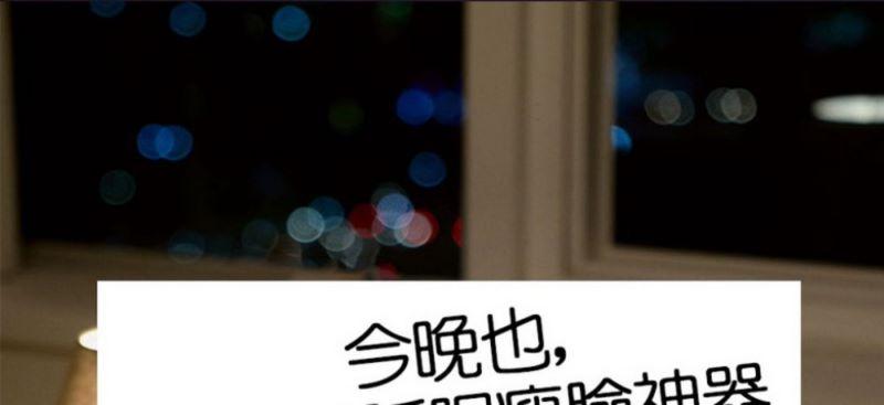 Muro Coconenne V-Line Band  V Shaped Face while Sleeping (1pcs) 睡眠瘦脸神器 D18.jpg