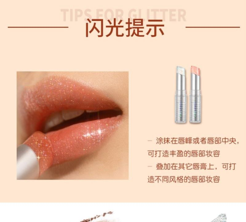 Unleashia Glittery Wave Lip Balm (4.5g) D03-3.jpg