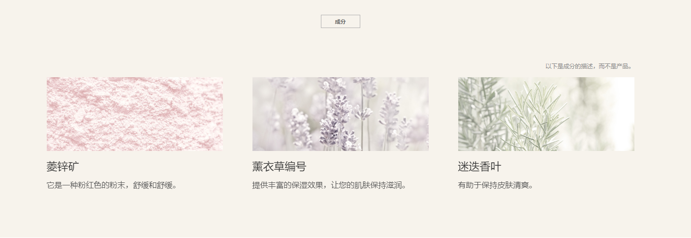 AHC_Flash_Whitening_Cream_Info_CN_002.PNG