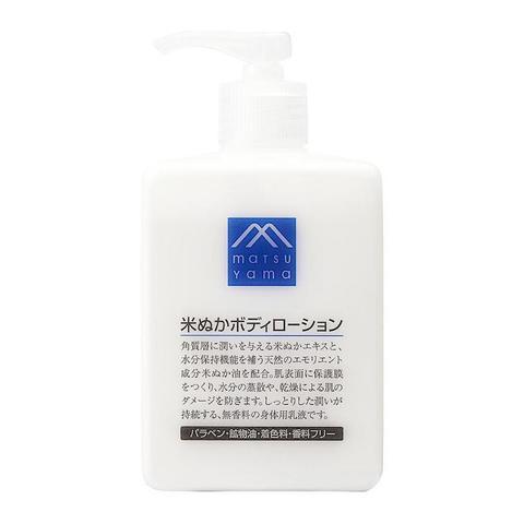 MatsuYama Body Lotion (300ml) - Yuzu 日本松山油脂 米糠身体水乳 柚子 F1.jpg