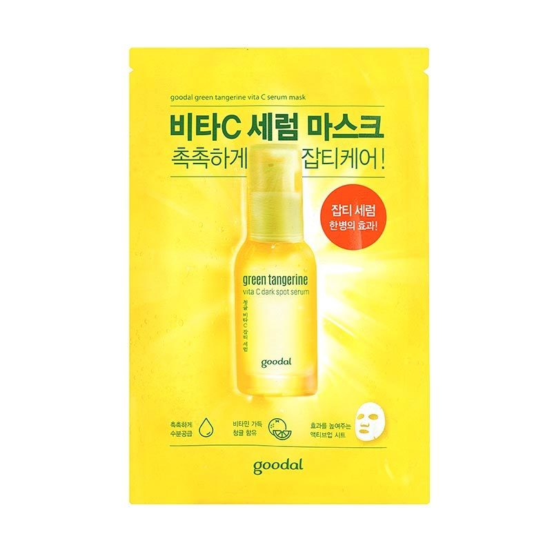 Goodal Green Tangerine Vita C Serum Mask 30ml x 5ea F01.jpg
