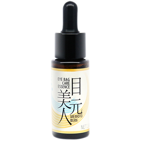 Brain Cosmos  Memoto Bijin Eye Bag Care Essence (18ml) F01.jpg