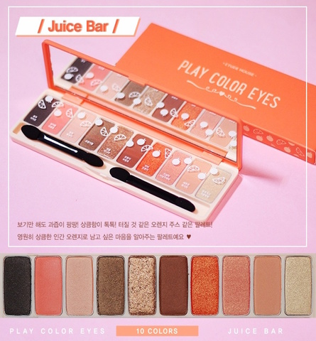 Etude House Play Color Eyes Juice Bar D08.jpeg