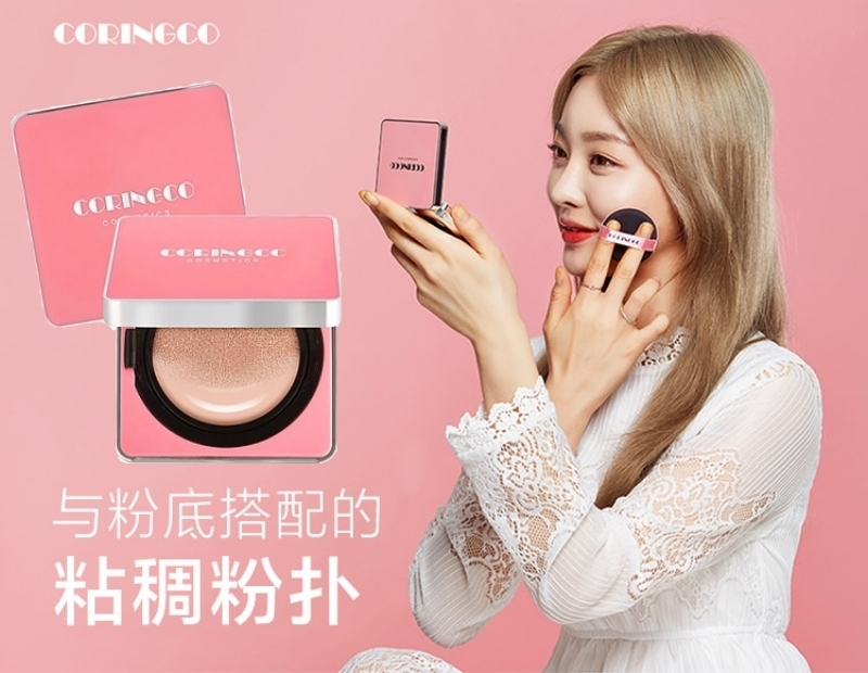 Coringo Cherry Blossom Water Light BB Cushion F03.jpg