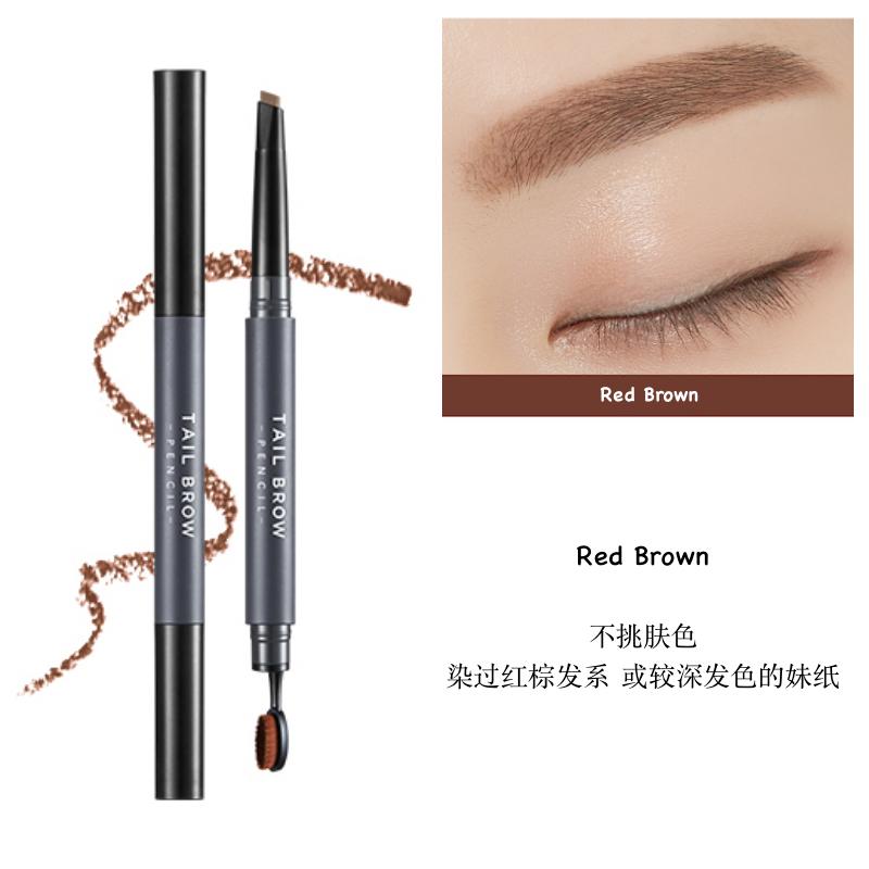 apieu tail brow pencil - Red Brown.jpg