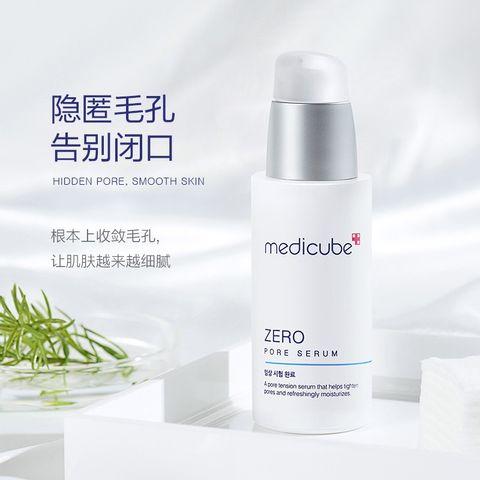 Medicube Zero Pore Serum (27ml) 01.jpg