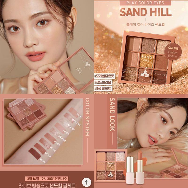 Etude House Play Color Eyes (0.9g x 9) - Sand Hill 01.jpg