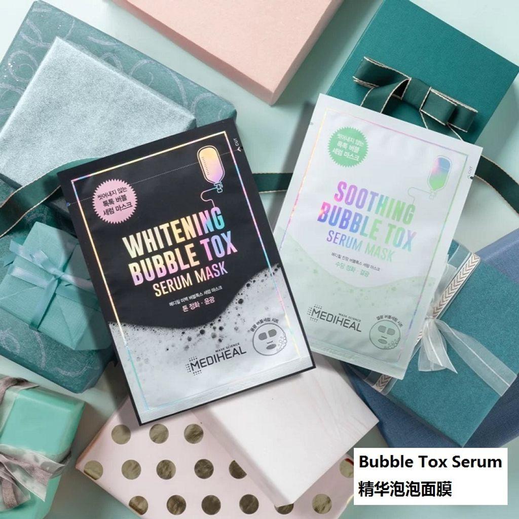 Mediheal Soothing Bubble Tox Serum Mask 04.JPG