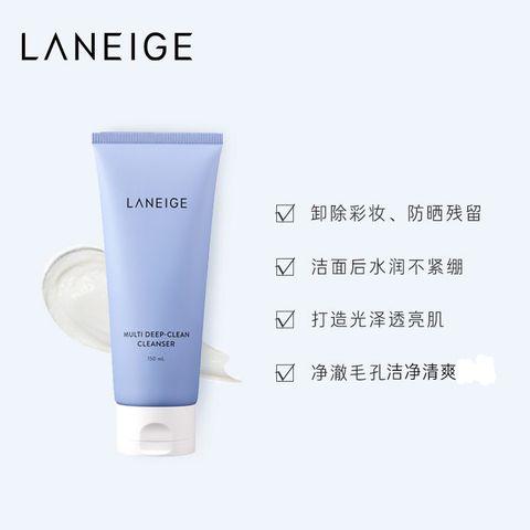 Laneige Multi Deep-Clean Cleanser 150ml 07.jpg