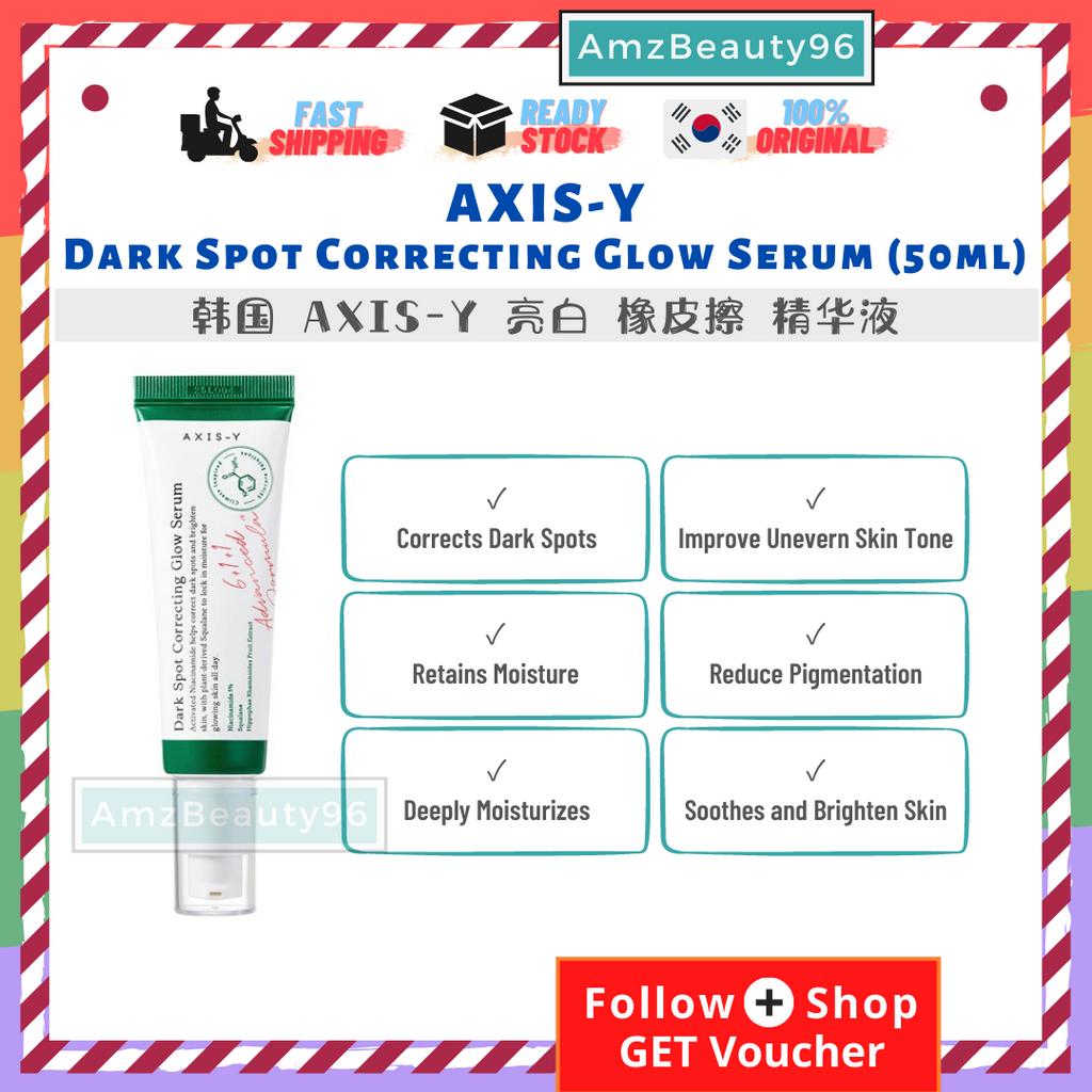 AXIS-Y Dark Spot Correcting Glow Serum (50ml) 01.png
