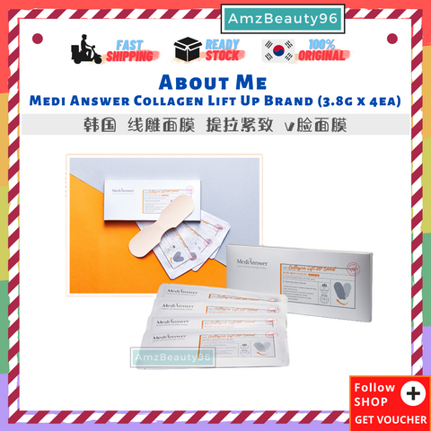 About Me Medi Answer Collagen Lift Up Brand (3.8g x 4ea) .png