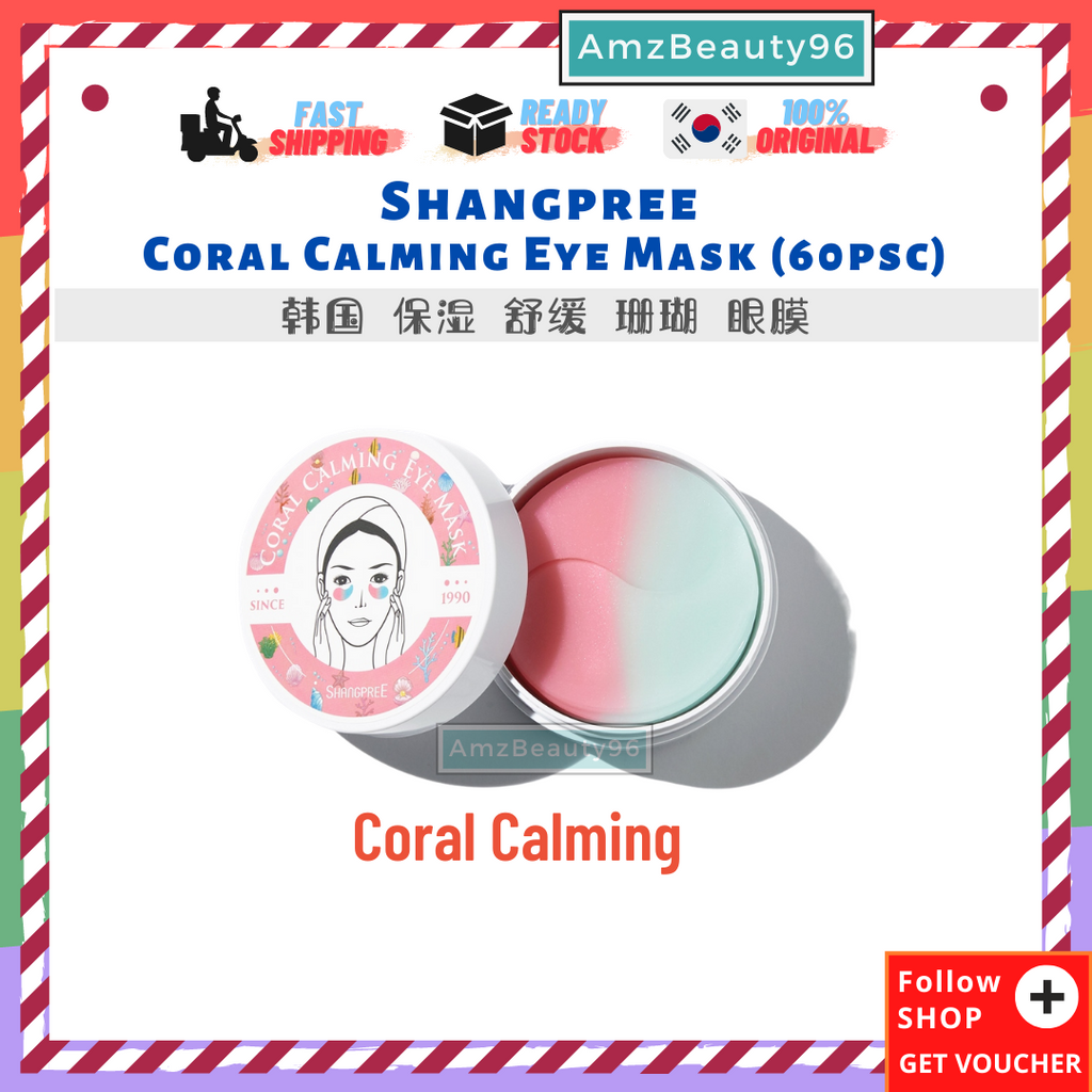 Shangpree Coral Calming Eye Mask (60psc).png