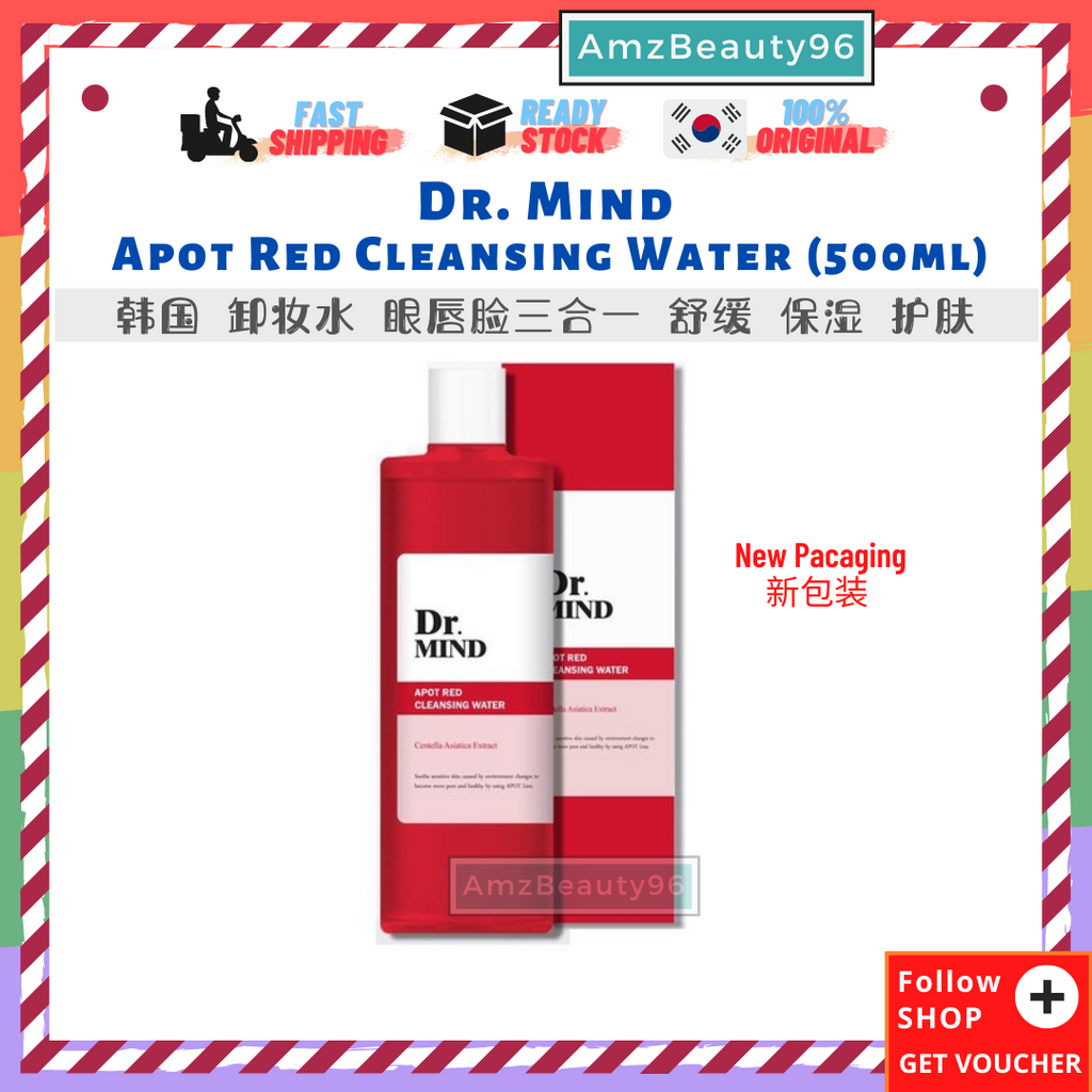 Dr. Mind  Apot Red Cleansing Water (500ml) 01 N.png