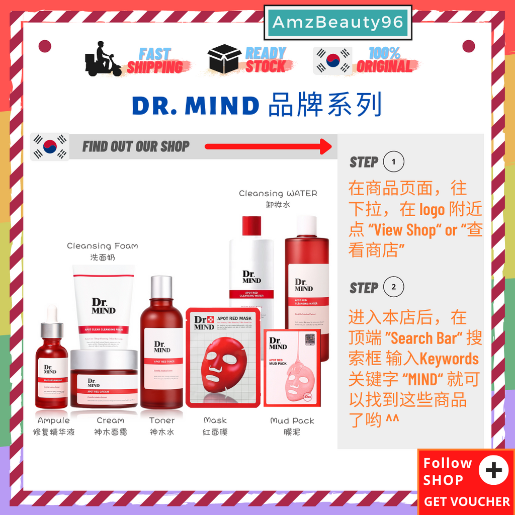 Dr. Mind Brand Series 09.png