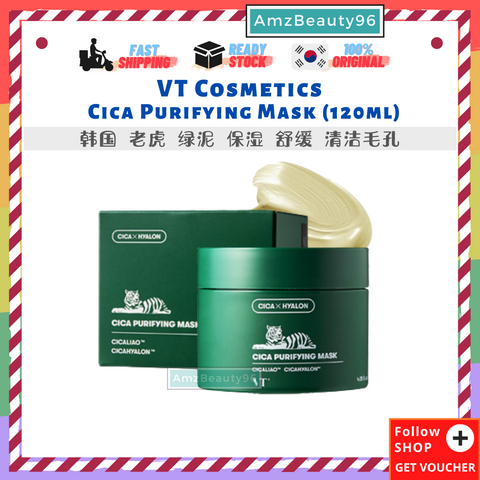 VT Cica Purifying Mask (120ml) 01.png