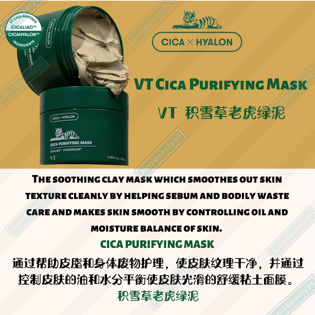 VT Cica Purifying Mask (120ml) 02.png