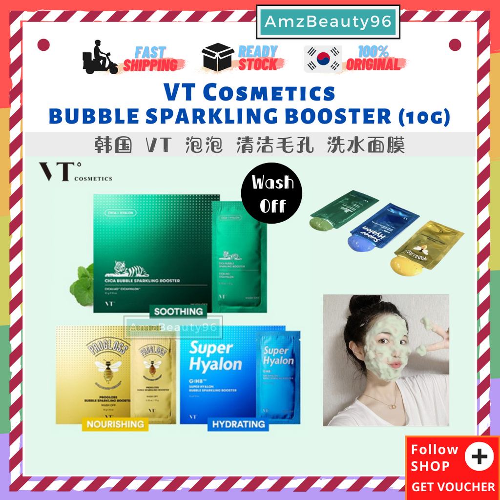 VT Cosmetics BUBBLE SPARKLING BOOSTER (10g) 01.png