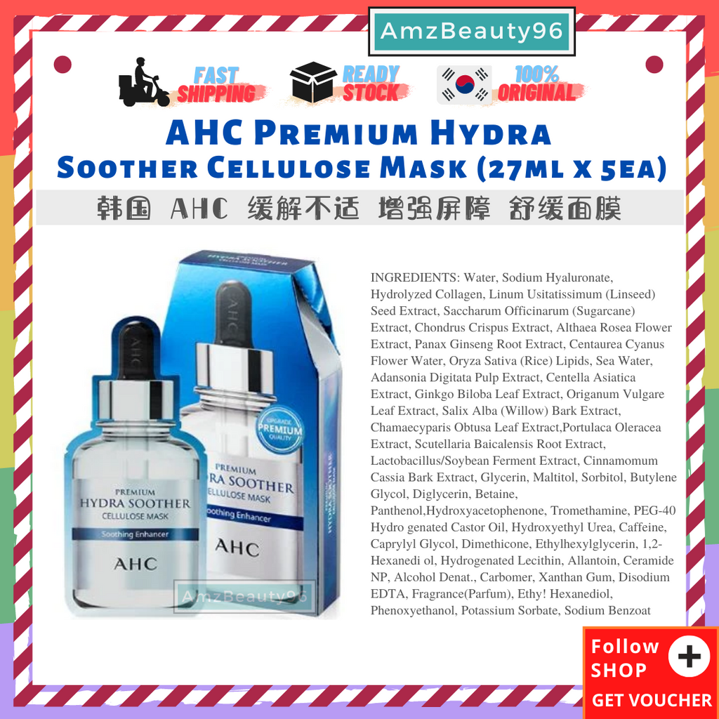 AHC Premium Hydra  Soother Cellulose Mask (27ml x 5ea).png