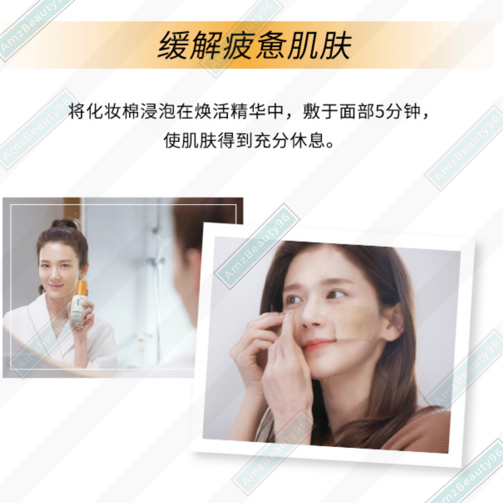 Sulwhasoo First Care Activating Serum (8ml) 07.png