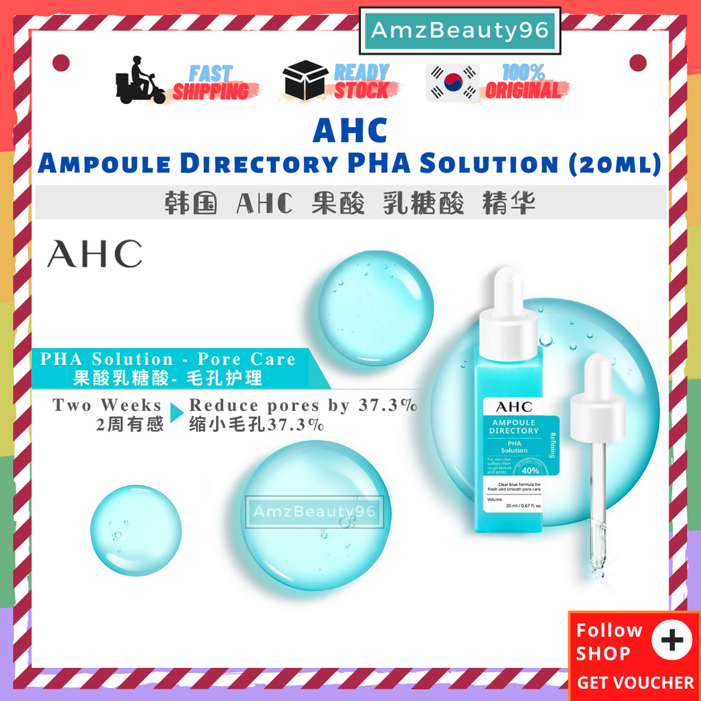 AHC Ampoule Directory PHA Solution (20ml) 01.png