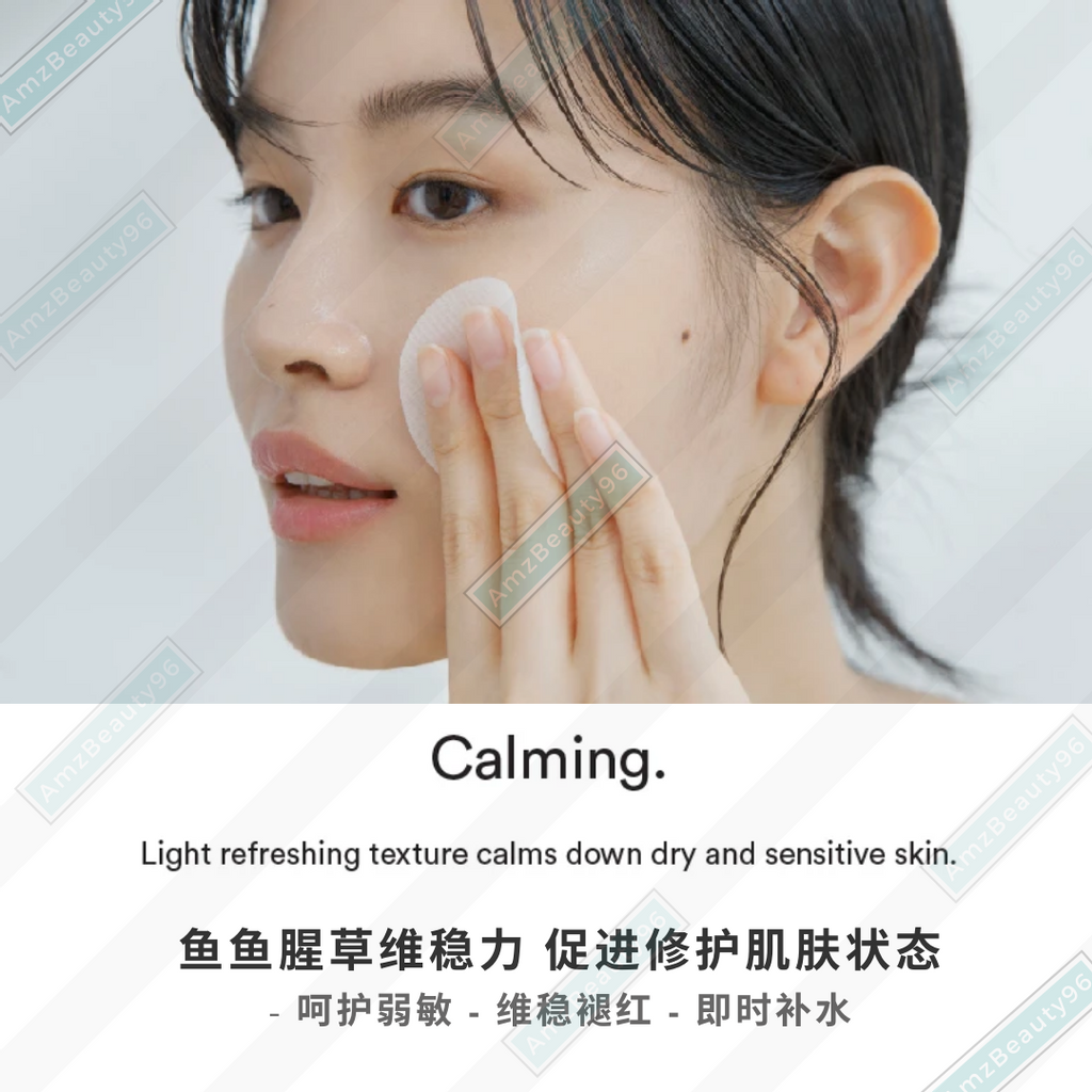 Abib Heartleaf spot pad Calming touch 04.png