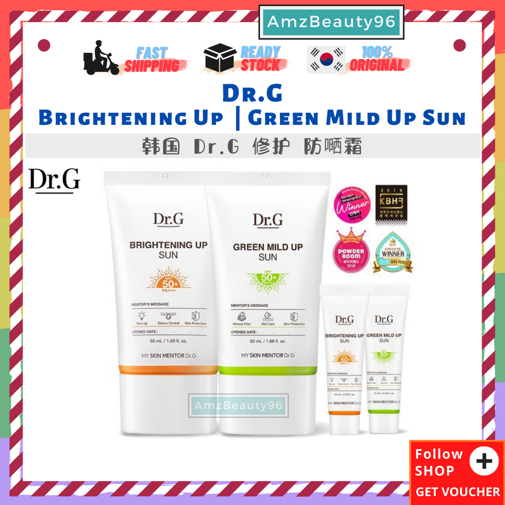 Dr.G Green Mild Up Sun SPF50+ PA++++ / Dr.G Brightening Up Sun SPF50+ PA+++ 01.png