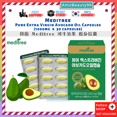 Meditree Pure Extra Virgin Avocado Oil Capsules  (1000mg  x  30 capsules) 01.png