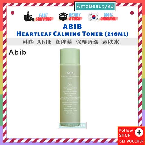 Abib Heartleaf Calming Toner Skin Booster (210ml) 01.png