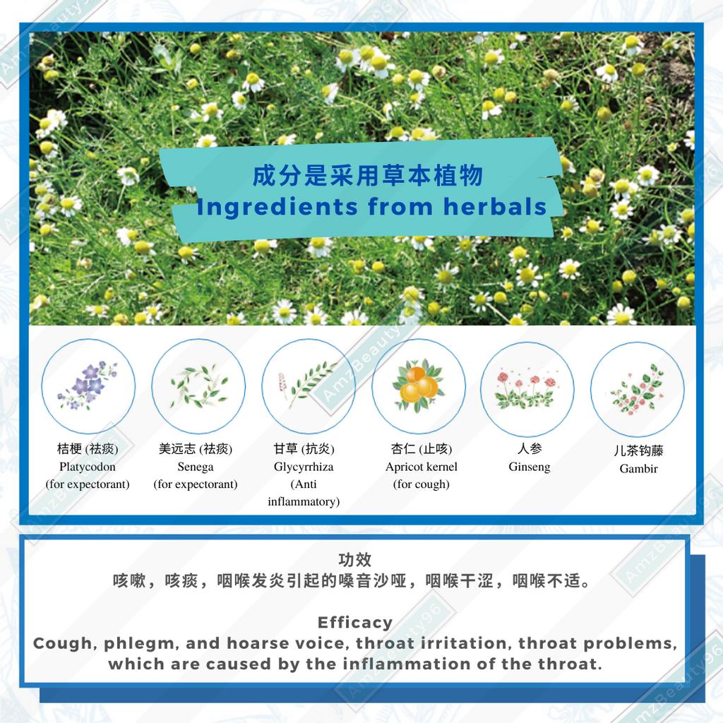 JAPAN RYUKAKUSAN Sore Throat Direct Herbal Stick 04.png