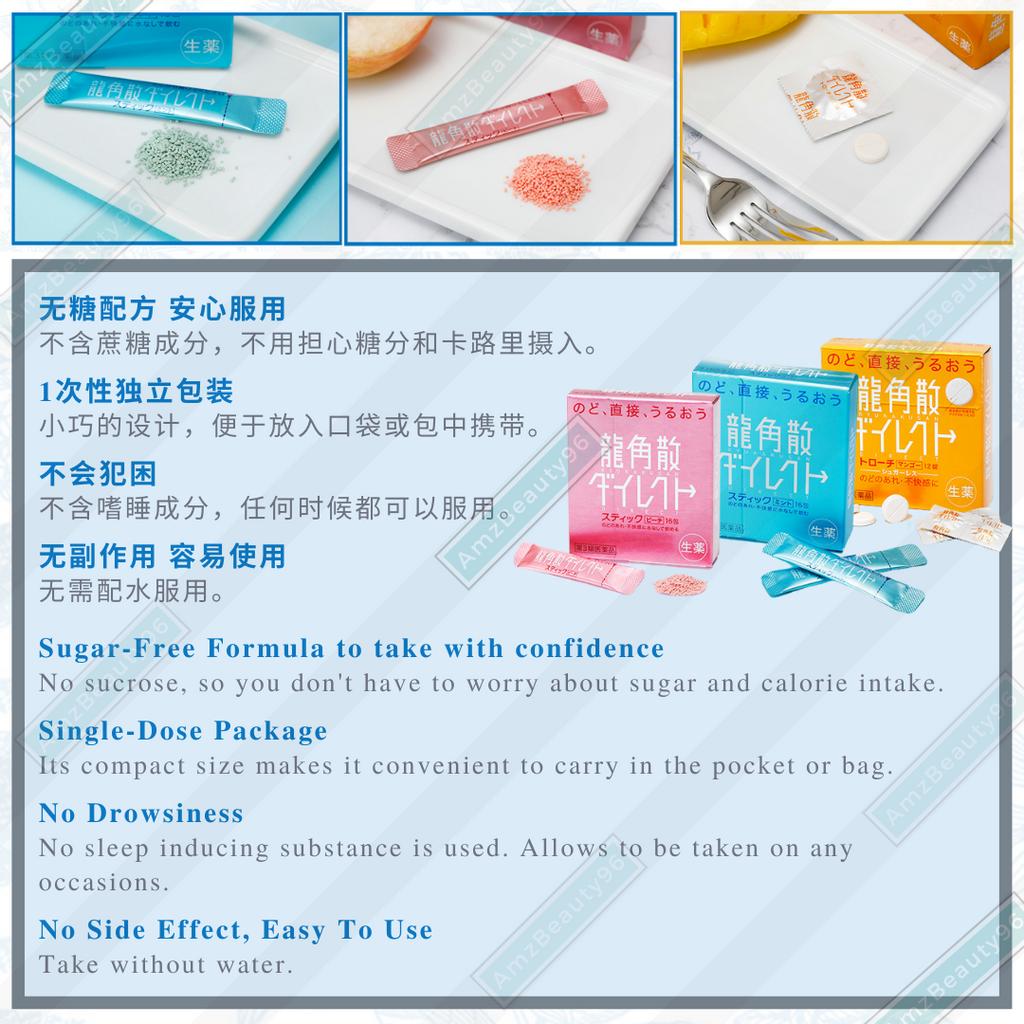 JAPAN RYUKAKUSAN Sore Throat Direct Herbal Stick 05.png
