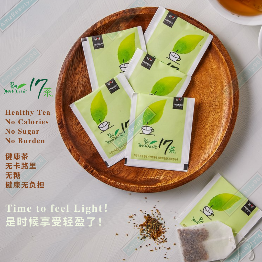 NAMYANGI FRENCH CAFE  Time to Feel Light Body 17 TEA 05.png